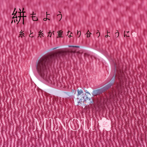 婚約指輪 福岡県久留米市