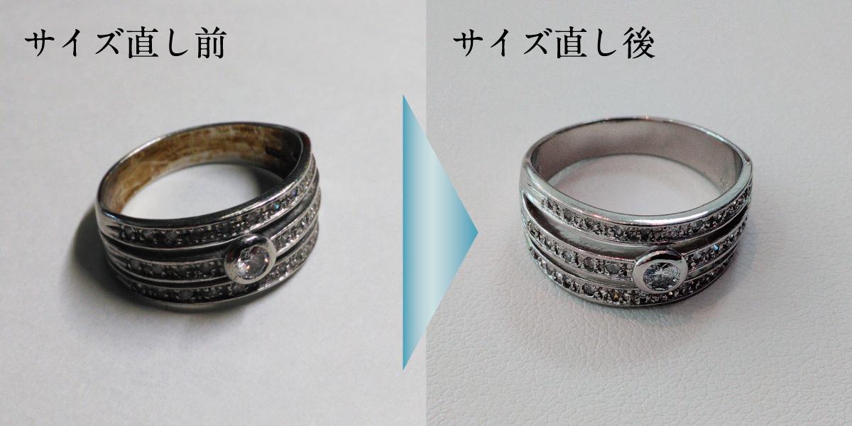 福岡市 サイズ直し 指輪 リング