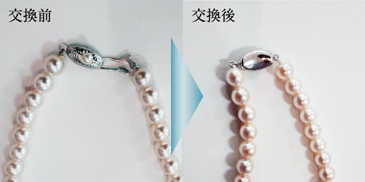 真珠ネックレス修理 福岡