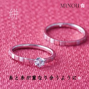 婚約指輪 エンゲージリング 福岡県 久留米市