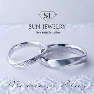 結婚指輪 久留米