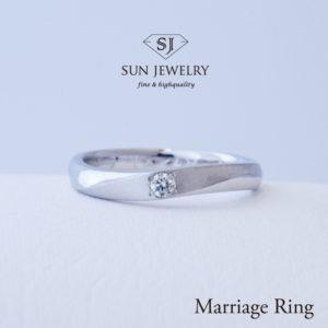 城南区荒江 結婚指輪