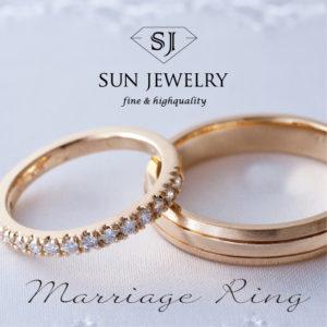 結婚指輪 マリッジリング ゴールド